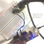MicroBlazeで複数のUART LITEコアを使う